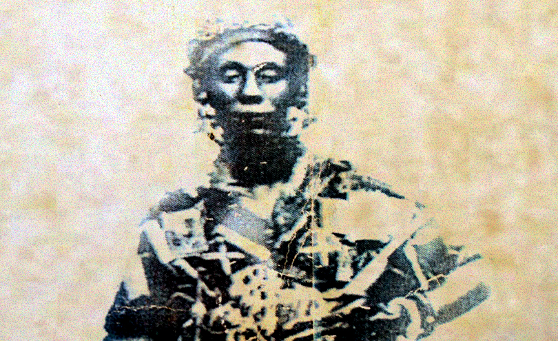 Yaa Asantewaa: Ghana's Queen Mother and Fearless African Warrior